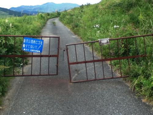 長者ヶ峯の柵