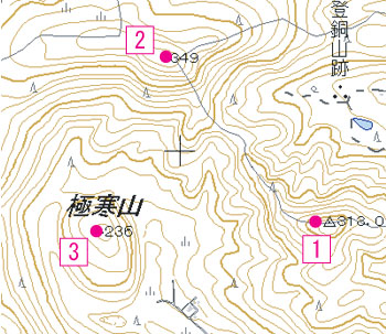 秋吉台三画地帯