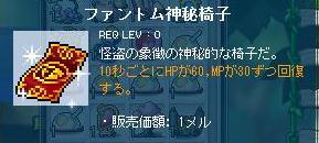 MAPLE120630_195107_crop.jpg