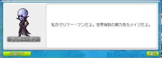 MAPLE120704_184145_crop.jpg