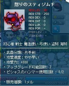 MAPLE120727_081912_crop.jpg