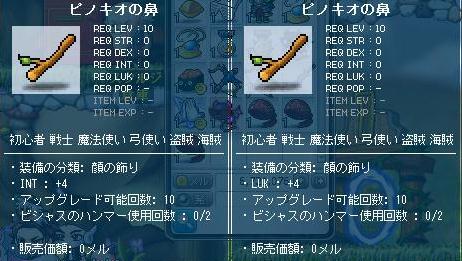 MAPLE120727_081923_crop.jpg