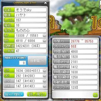 MAPLE120824_004905_crop.jpg