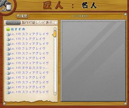MAPLE120915_003516_crop.jpg
