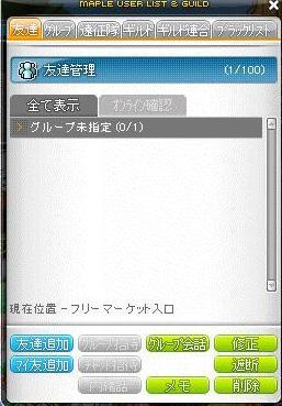 MAPLE121205_214012_crop.jpg