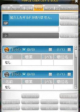 MAPLE121205_214015_crop.jpg