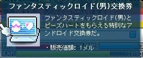 Maple120726_122659_crop.jpg
