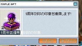 Maple120914_162159_crop.jpg