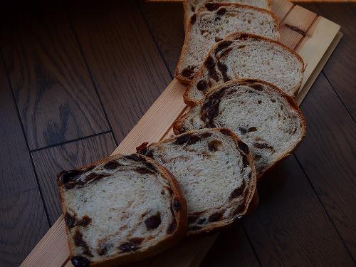 シナモンレーズン食パン3