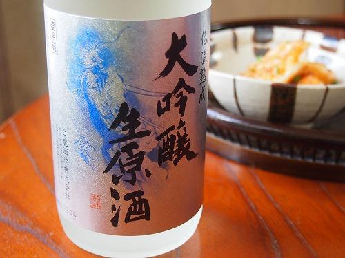 日本酒に合うパン15