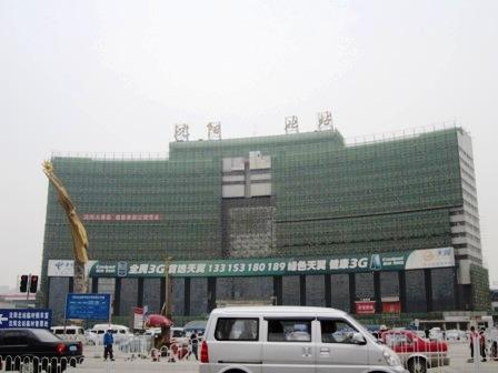 2012June_s_station.jpg