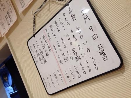 03-IMG_2588.jpg