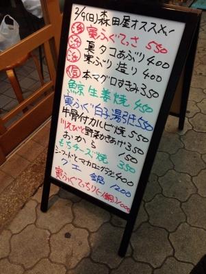 2-IMG_2640.jpg