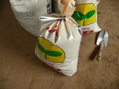 ボカシ肥料を保存