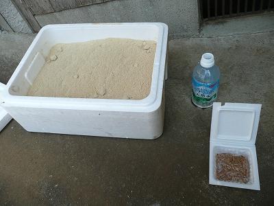 米ぬかと水と納豆