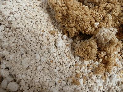 数日間放置してしまった米ぬかと納豆をブレンドしたもの・ズーム