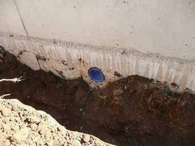 排水用の穴を