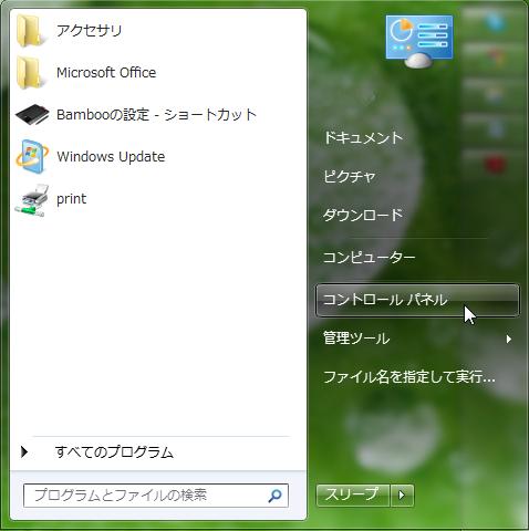 SnapCrab_NoName_2012-7-29_19-2-5.png