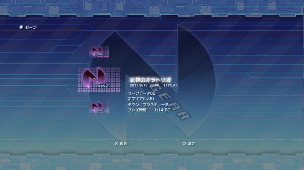 2012y07m10d_173157642.jpg
