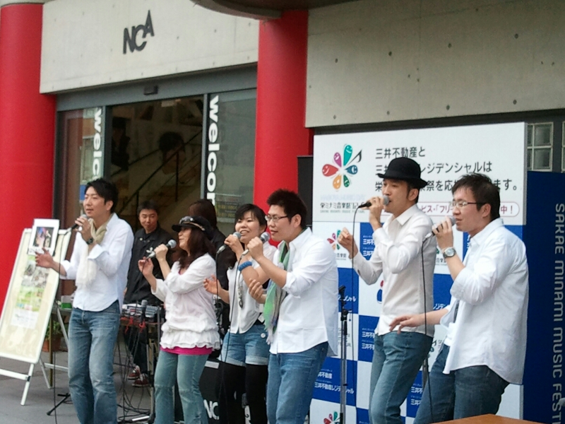 栄ミナミ音楽祭 2012.05.13
