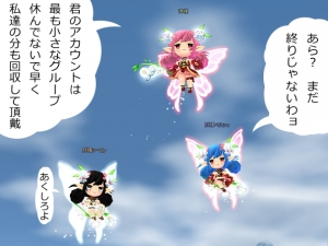 日曜日の妖精2