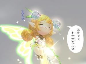 日曜日の妖精3