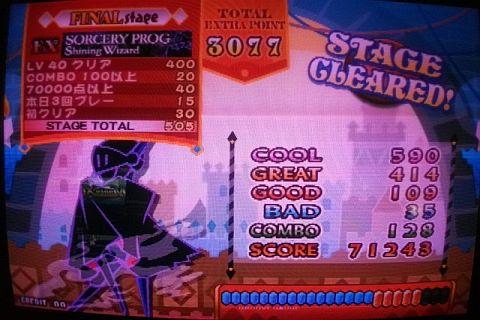 DSCF1412.jpg