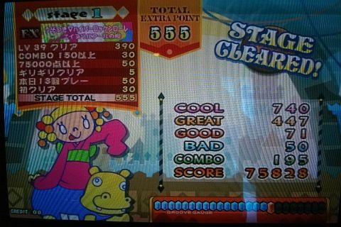 DSCF1425.jpg