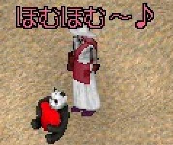 新・修行の道Ⅲのはじまり~^^