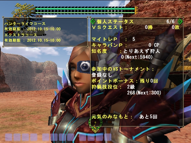 mhf_20121015_011135_845.jpg