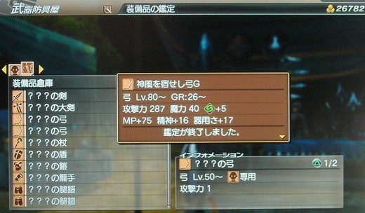ツイッター先行公開鑑定品2