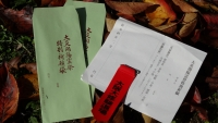 ooharai20141130.jpg