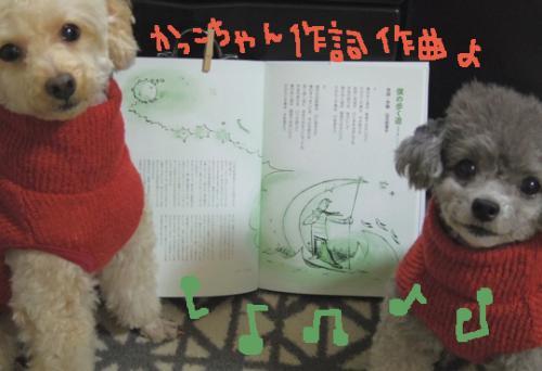 03文字入り宮ぷ−_convert_20130115040615
