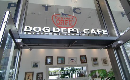 ドッグデプトカフェ、スカイツリー店