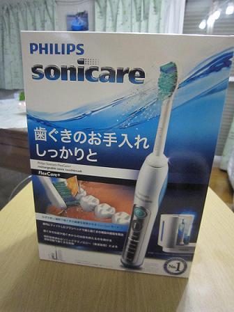 高級歯ブラシ、買いました!