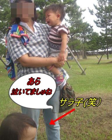 IMG_6677_20121009225234.jpg