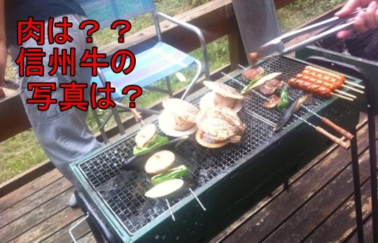 IMG_9530.jpg