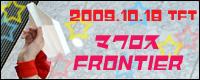 pho-091018s_20120609194138.jpg