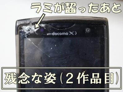 8-1_20120710133517.jpg