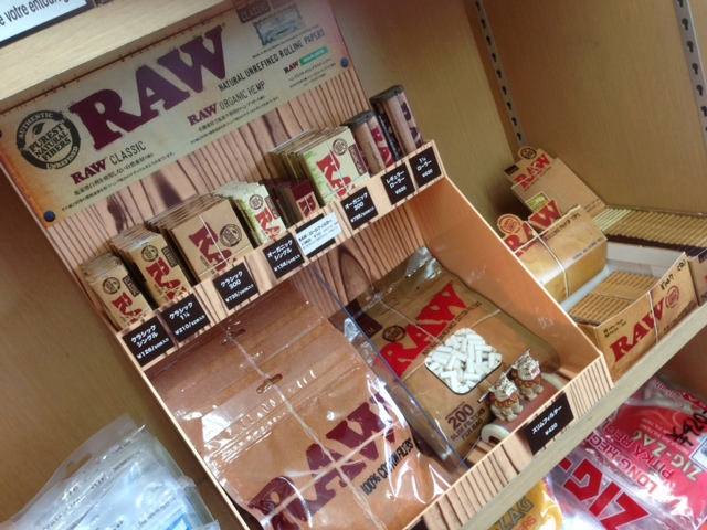 山梨甲府手巻きタバコ用巻紙RAW販売タバコ店