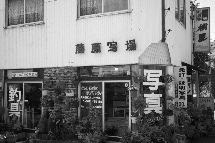 120804ColorSkopar28F35Nishiki_4.jpg