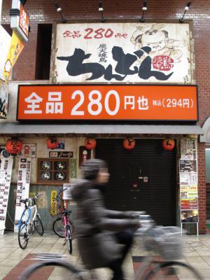 2012_12_29_Temma_G120004.jpg