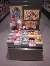 0801ブックファーストアトレ吉祥寺東館店【うた恋】