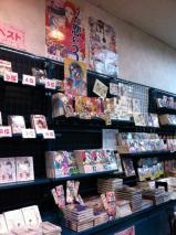 ジュンク堂ロフト大宮店①_convert_20120807184952