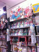 アニメイト町田(7月25日)_convert_20120807191421