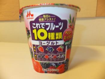 001_convert_20121031005919.jpg