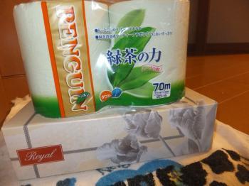 003_convert_20121024231115.jpg