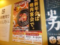 004_convert_20121125155025.jpg