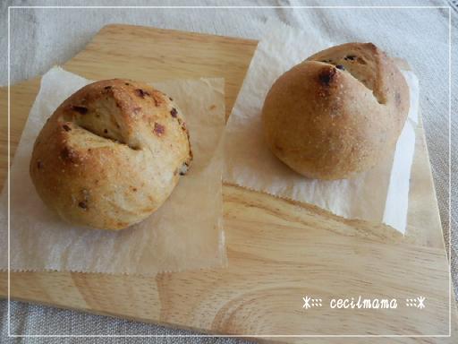 ドライトマトとレーズンのパン_1