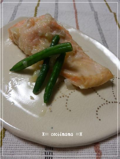 鮭の香味野菜焼き_1